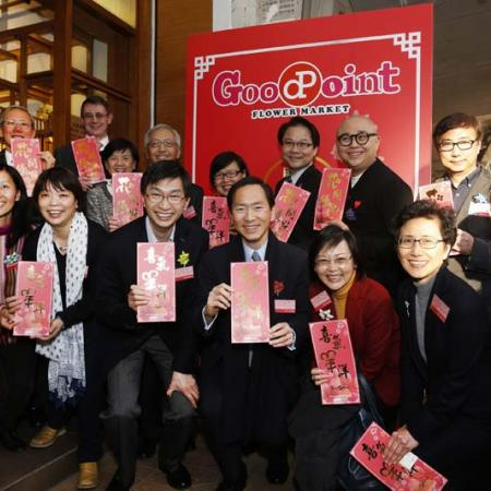 GoodPoint Grand Opening