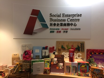 Office of Social Enterprise Business Centre