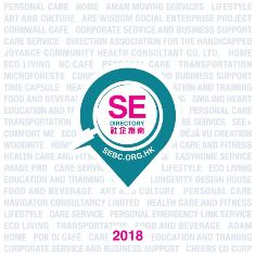 SE Directory 2018 fresh off the oven!
